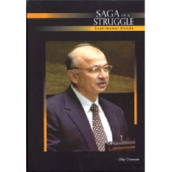 Saga of Struggle- Sushil Kumar